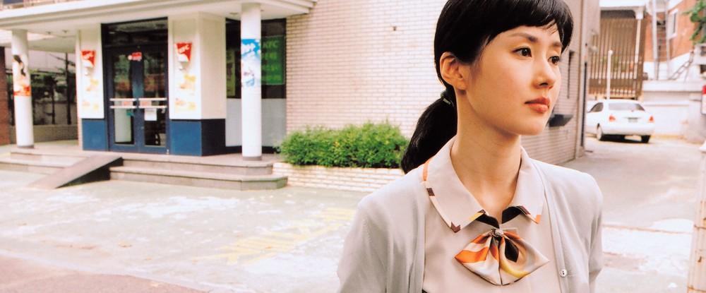 Yeoja, Jeong-hye / The Charming Girl