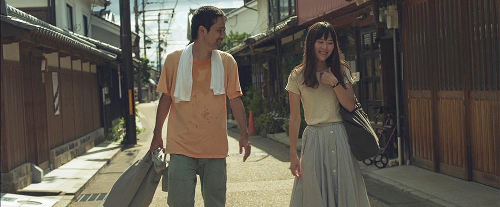A Midsummer's Fantasia / Han-yeo-reum-ui Pan-ta-ji-a