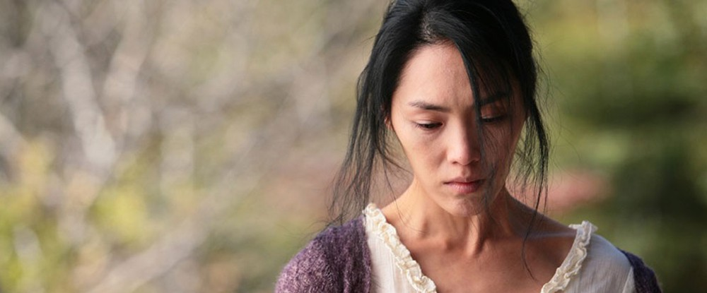 A Blind River / Gui Hyang