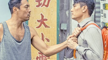 Trivisa / Chu Tai Chiu Fung