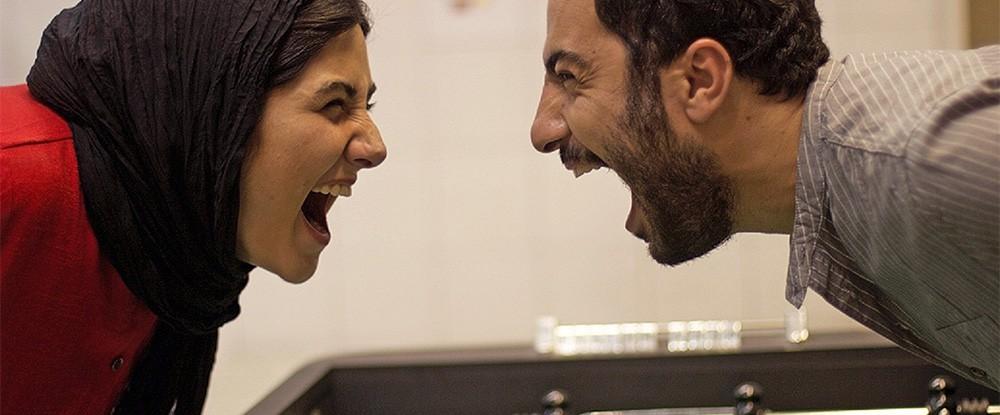 I'm not Angry! / Asabani Nistam!
