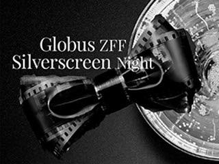 nightlife_silverscreen_night